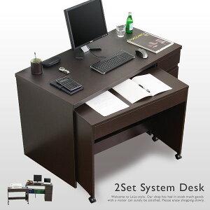 デスク パソコンデスク PCデスク 2点セット L字 L字型にも 学習デスク ネストテーブル 木製 専...