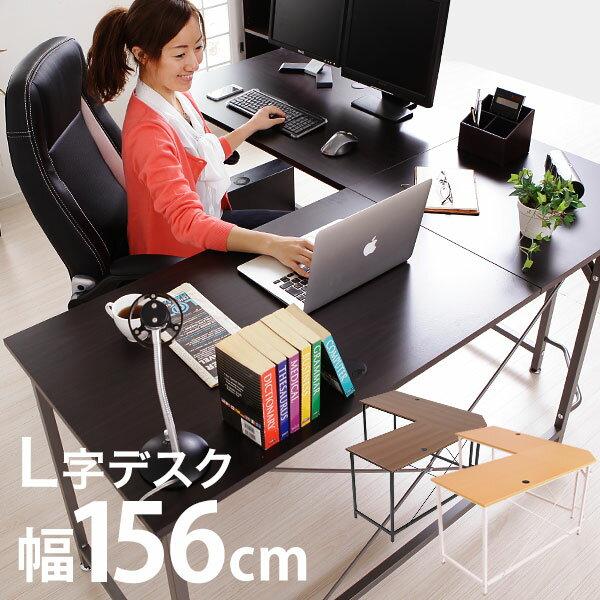 lala-sty  라쿠텐 일본: 컴퓨터 책상 책상 책상 컴퓨터 책상 구석에 ...