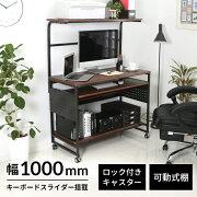 クーポン パソコン オフィス プリンター キャスター