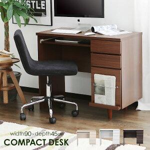 クーポン パソコン オフィス おしゃれ