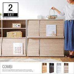 本棚 2個セット 扉付 ディスプレイラック 壁面収納 薄型 収納 本収納 ラック 木製 シェルフ 2列...