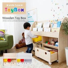 クーポンで1000円off(28日0時~31日2時) 本棚 おもちゃ箱 収納 子供用 こども …
