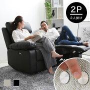 クーポン リクライニング ソファー センサー