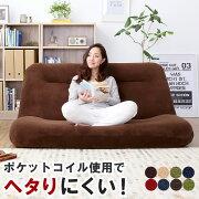 クーポン リクライニング ソファー クッション リラックス コンパクト