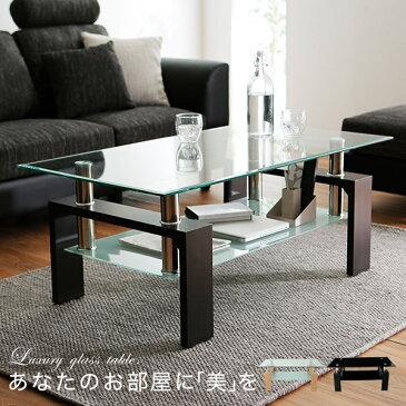 センターテーブル ウォールナット テーブル 人気 リビング ガラステーブル リビングテーブル フリーテーブル 角型 四角形 モダン ガラス製 応接テーブル コーヒーテーブル ダークブラウン ナチュラル 脚み 一人暮らし