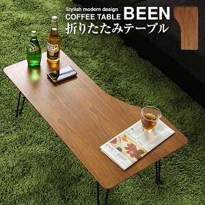 クーポン テーブル 折りたたみ コーヒー センター フォールディングテーブル ウォール リビング アンティーク