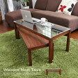 センターテーブル コーヒーテーブル ガラステーブル ローテーブル 木製 リビング 収納棚付き 無垢 モダン テーブル 木製テーブル ガラス ウォルナット ウォールナット リビングテーブル 座卓