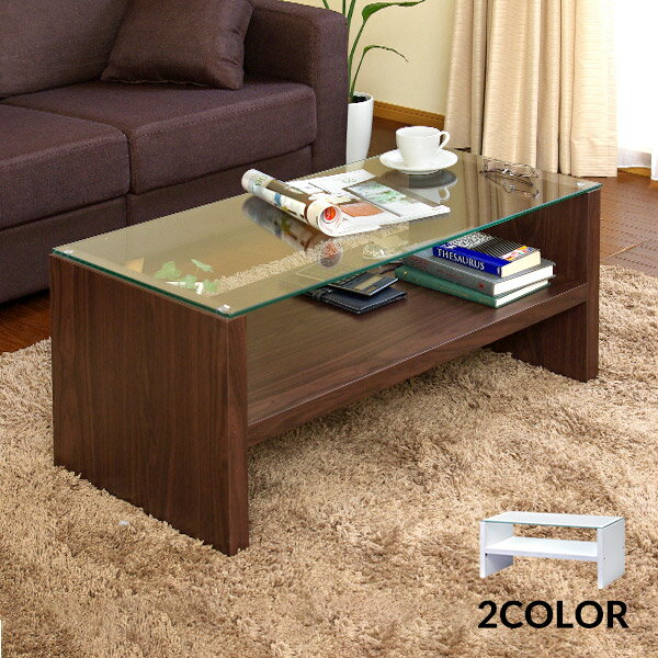 テーブル センターテーブル コーヒーテーブル アンティーク テーブル ガラステーブル リビングテーブル 一人暮らし