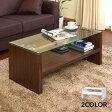 家具インテリア 高級感 和風 座いす 座イス 座椅子 通販 和座椅子 畳部屋 和室 うつぶせ 一人暮らし あぐら 木製