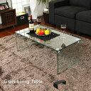 テーブル ローテーブル ガラス リビングテーブル センターテーブル オールガラス クリア ブラ…
