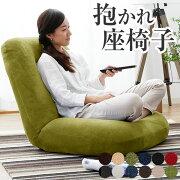 クーポン リクライニング ソファー クッション リラックス ポケット コンパクト
