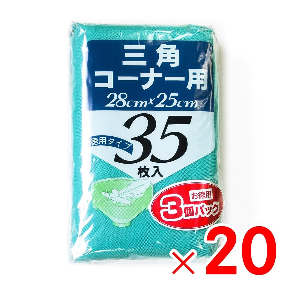 水まわり用品, 水切りネット・水切り袋  353 N-35-320