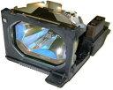 【ポイント10倍】シャープ(SHARP) BQC-XGC40XU-1 プロジェクターランプ 交換用 【メーカー純正品】【送料無料】【150日間保証付】