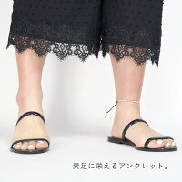 https://image.rakuten.co.jp/lasiesta-holidayshop/cabinet/05796048/05880102/imgrc0074088858.jpg