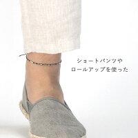 【あす楽】アンクレットつけっぱなしメンズワックスコードゴールドシルバー3色フリーサイズlasiesta(サントリーニ)