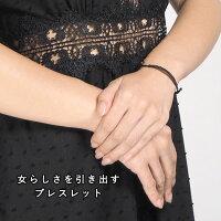 ブレスレットペアつけっぱなし日本製2点セットシルバー7色lasiesta