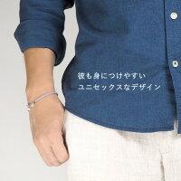 ブレスレットペアつけっぱなしイニシャル日本製2点セットシルバーlasiesta