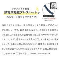 静電気防止ブレスレットペアイニシャルカップルつけっぱなし日本製lasiesta