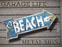 Ar_beach_00