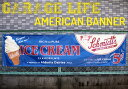 Banner_icecream_00