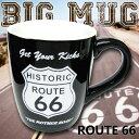 Bigmag_route66_00