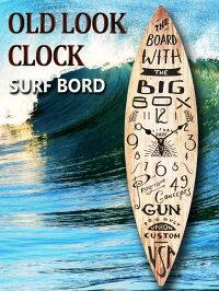 サーフボードウォールクロック壁掛け時計「SURFBOARDウッド」アロハ・マウイハワイおしゃれ時計ハワイアン雑貨サーフ西海岸風インテリアアメリカン雑貨