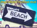 Coco_beach_nv_00