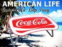 Cola_laptray_00