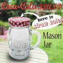 Cola_mason_main