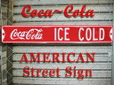 Cola_st_sign_00