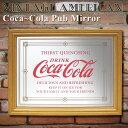 Cola_thirst_mirror_00