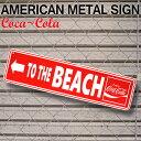 Cola_tinsign_beach_00