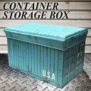 Container_st_bl_00
