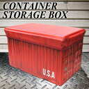 Container_st_rd_00