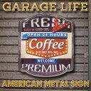 E_sign_coffee_00