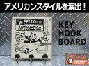 Filix_keyhook_main