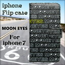 I7case_moon_bk_00