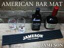 Jameson_00