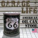 Oil_stool_66bk_00