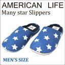 Slippers_mens_stars_00