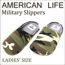 Slippers_womens_army_00