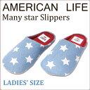 Slippers_womens_stars_00