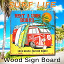 Surf_wood_vwbus_00