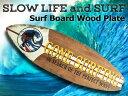 Surfsign_gone_00