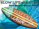 Surfsign_kc_00