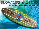 Surfsign_shack_00
