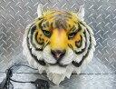Tigerlamp_001