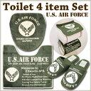 Toilet4set_airforce_00