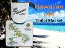 Toilet_hawaii_00