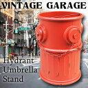 Umbstan_hydrant_00